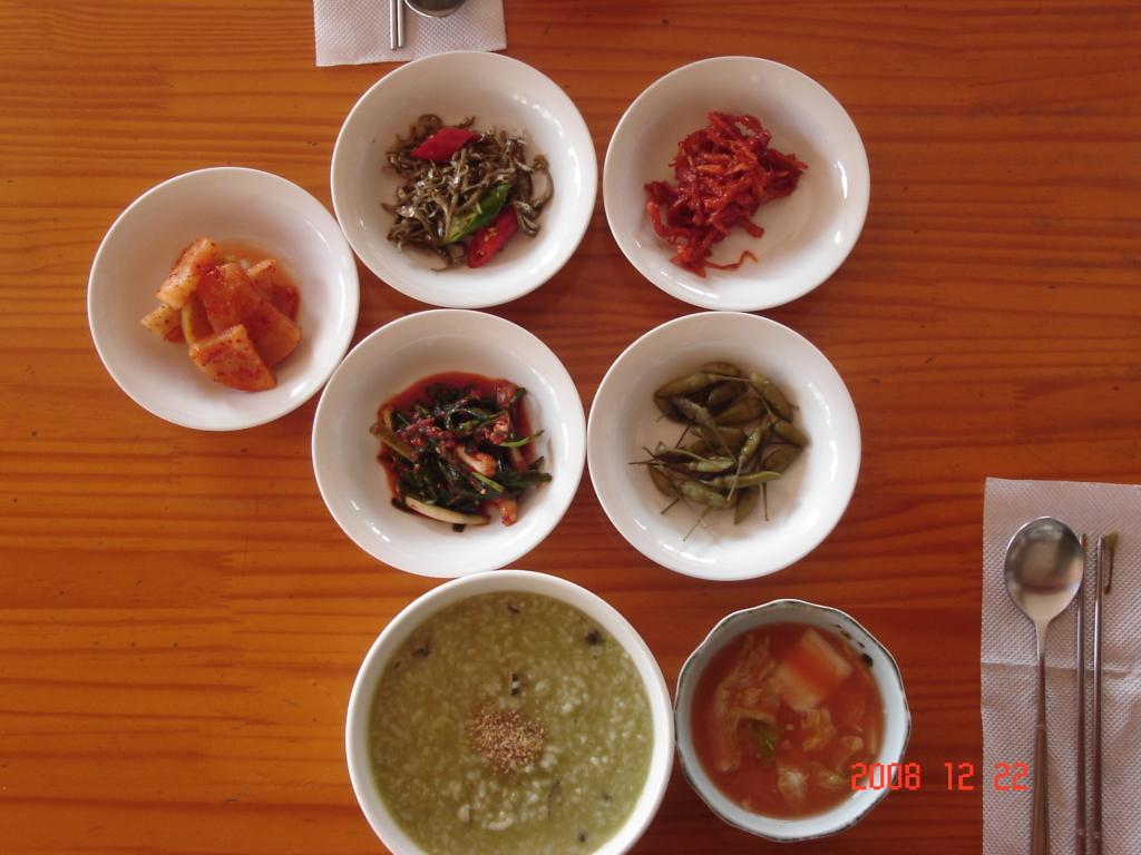 원조 전복죽 [부산 해운대 / 전복죽]