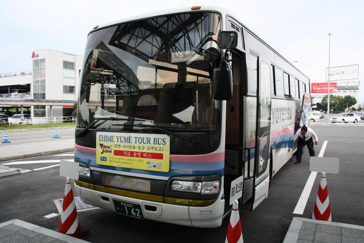 마쓰야마 공항 한국인 무료 셔틀버스