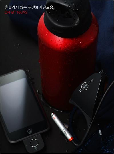 소니 블루투스 헤드셋 DR-BT160AS, 흔들리지 않는 무선의 자유로움