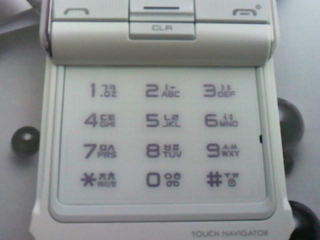 IM-S400L 로 OZ 누벼보기~!ㅋ