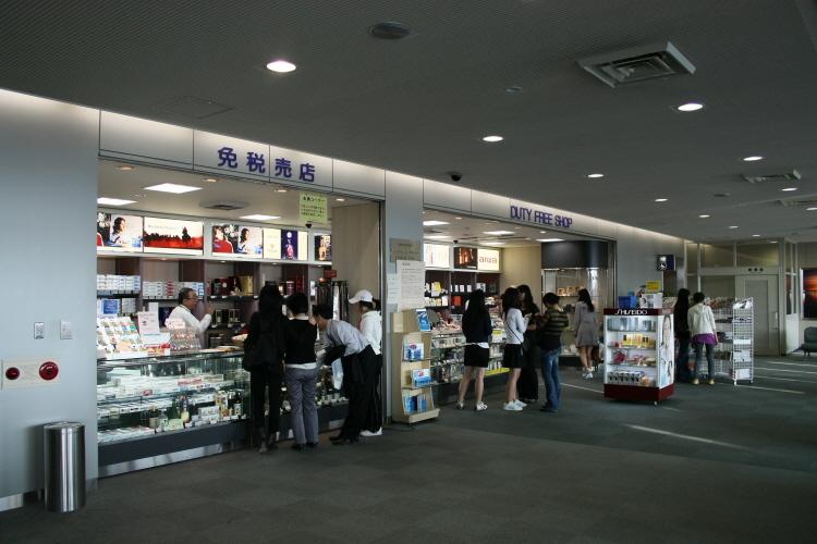 마쓰야마 공항