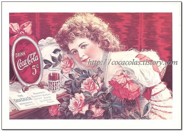Minkyupa's Coca-Cola Collection :: '90s Coca-Cola Calendar