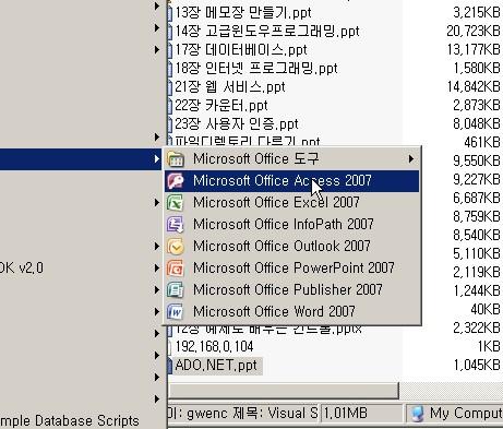 Programming :: ' NET/C# Basic' 카테고리의 글 목록