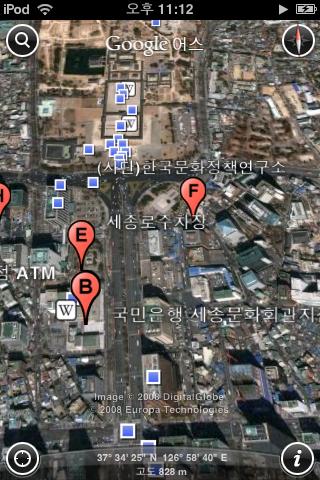 아이폰(iPhone)용 구글어스(Google Earth) - 검색결과
