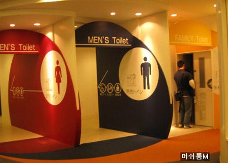 화장실 images - usseek.com