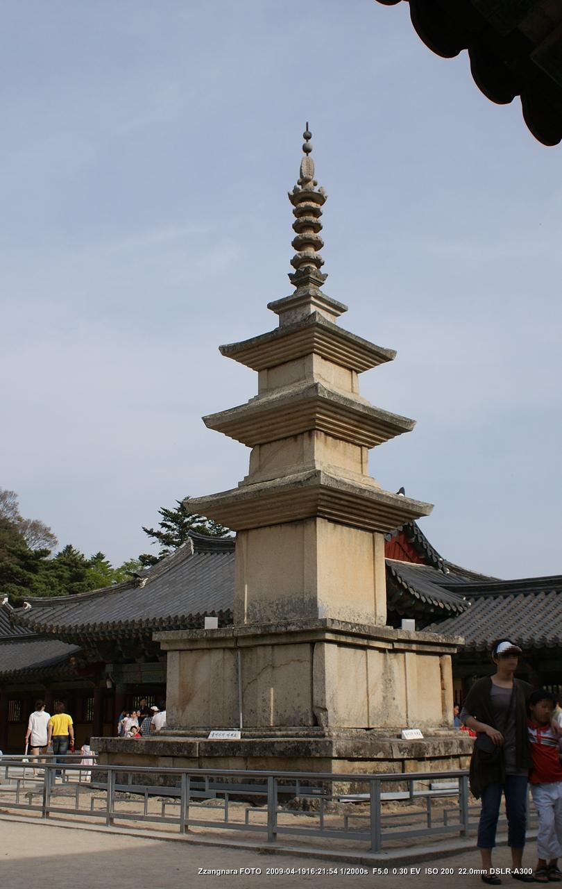 세계문화유산, 불국사,다보탑,석가탑