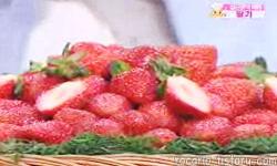 비타민, 심근경색 예방에 효과적인 식습관, 딸기