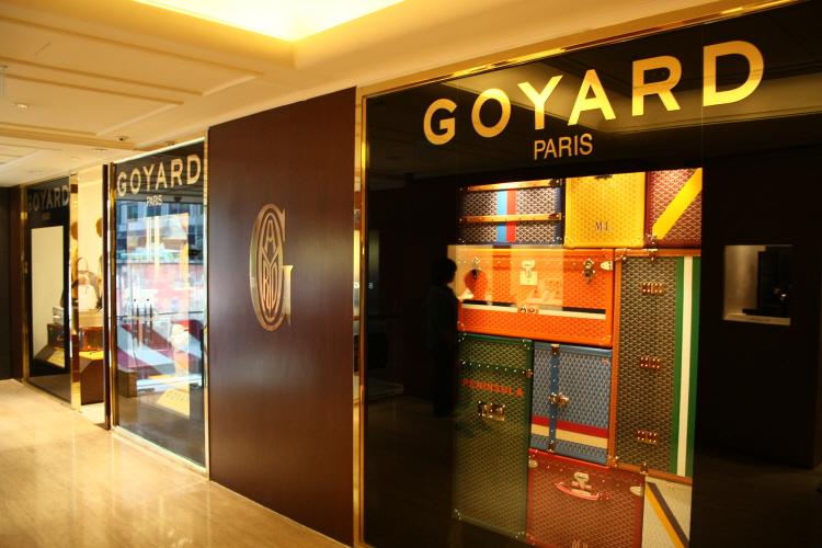 페닌슐라 호텔 Goyard 매장