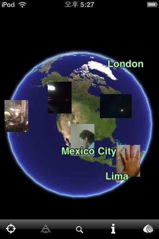 아이폰용 짝퉁 구글어스 - Earthscape 시작화면