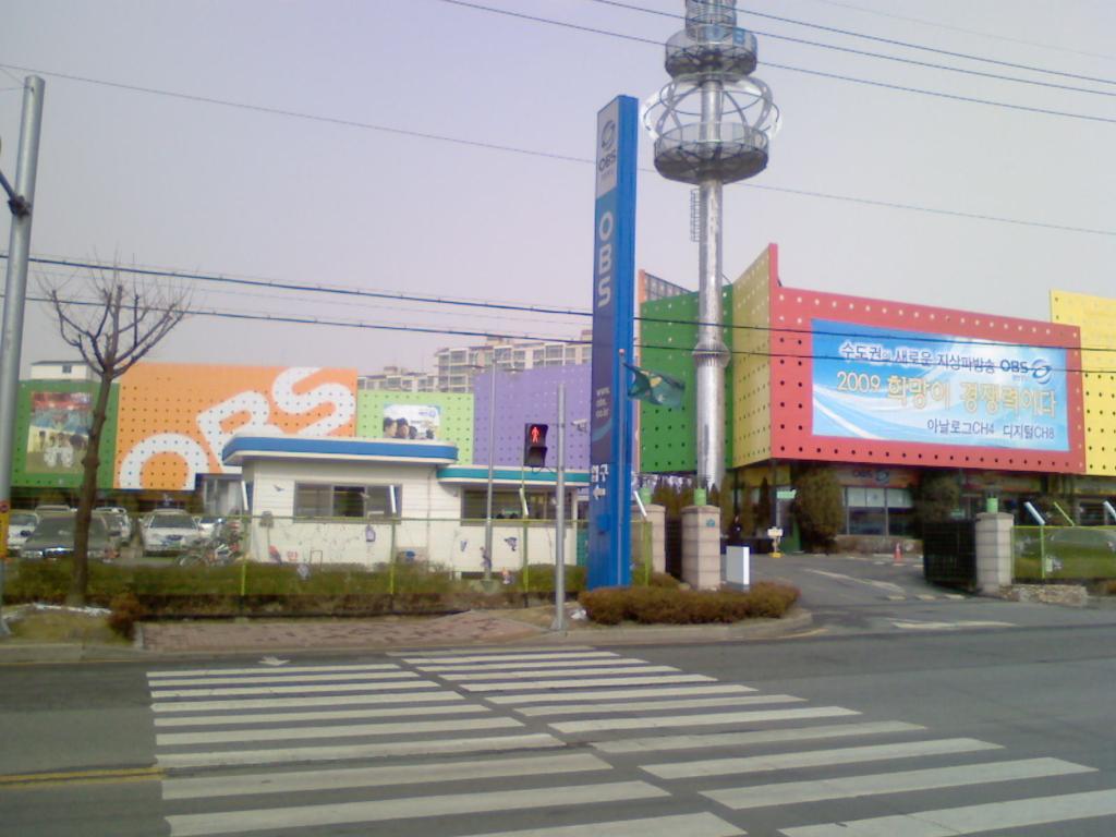 OBS 경인TV는 단식중!
