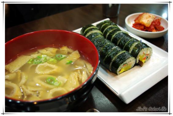 김밥천국 - 참치.돈까스김밥, 오뎅