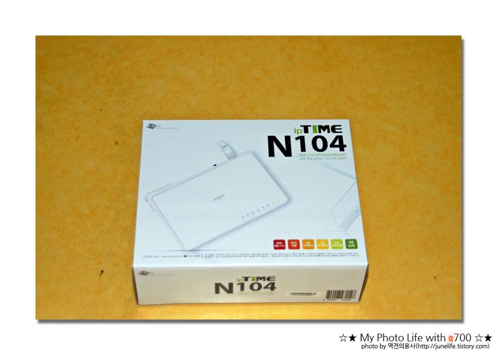 ipTIME N104 박스모습