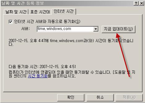 이 웹사이트의 보안인증서에 문제가 있습니다.