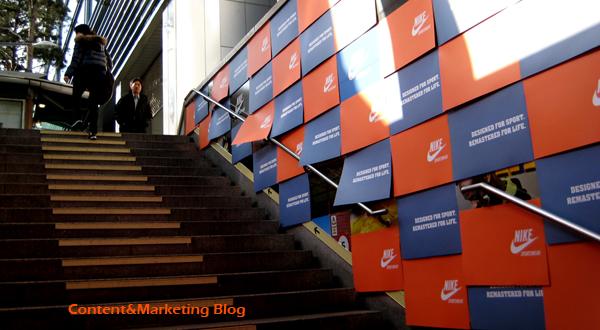 지하철 계단 나이키 마케팅