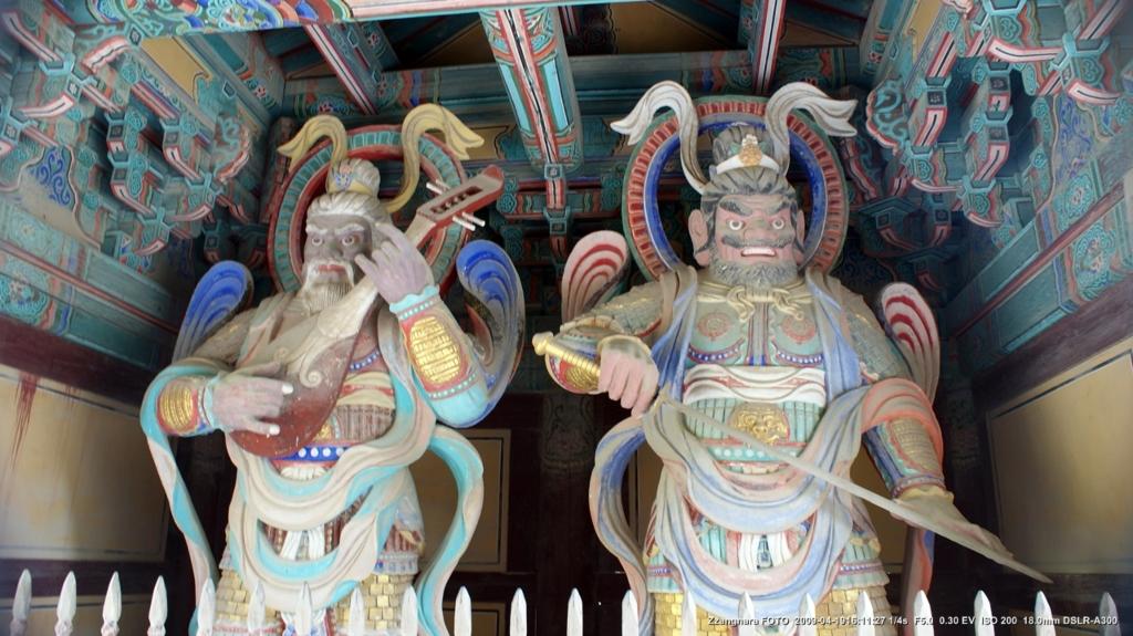 세계문화유산, 불국사,석굴암,사천왕