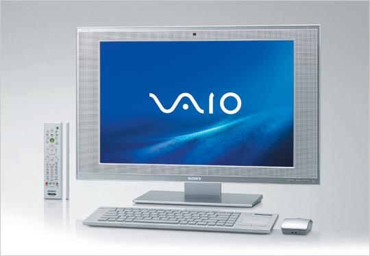 풀 HD 일체형 PC '바이오 LV 시리즈'