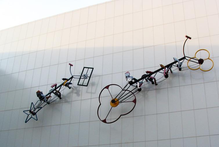 날으는 자전차