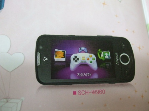 Samsung SCH-W960 with 3D Screen