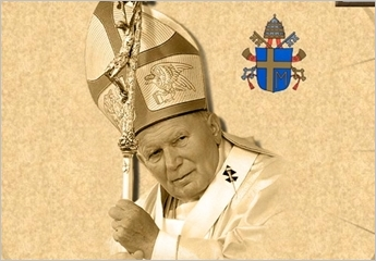 교황 요한 바오로 2세의 문헌 자료 CD