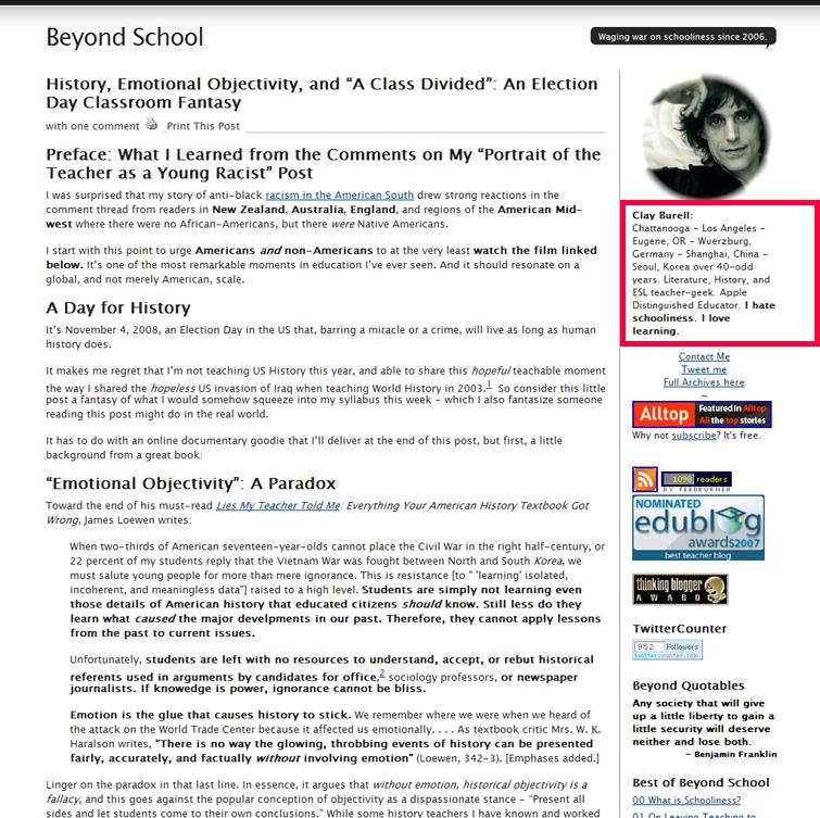 선생님 블로그