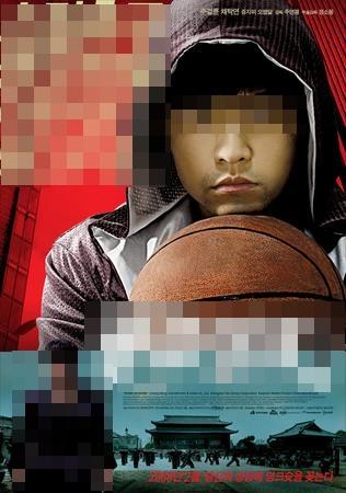 절대공감, 2008년 최악의 영화 20편을 뽑다~!