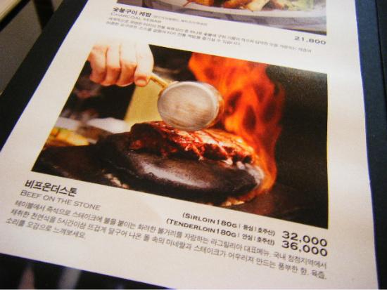 추천 데이트코스 - 화이트데이, 평범한듯 특별하게 고기 좀 썰어볼까?