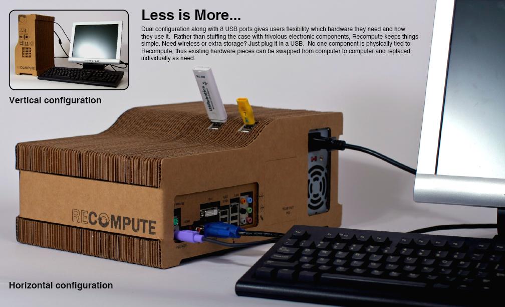 Recomputer의 수평/수직 사용 예