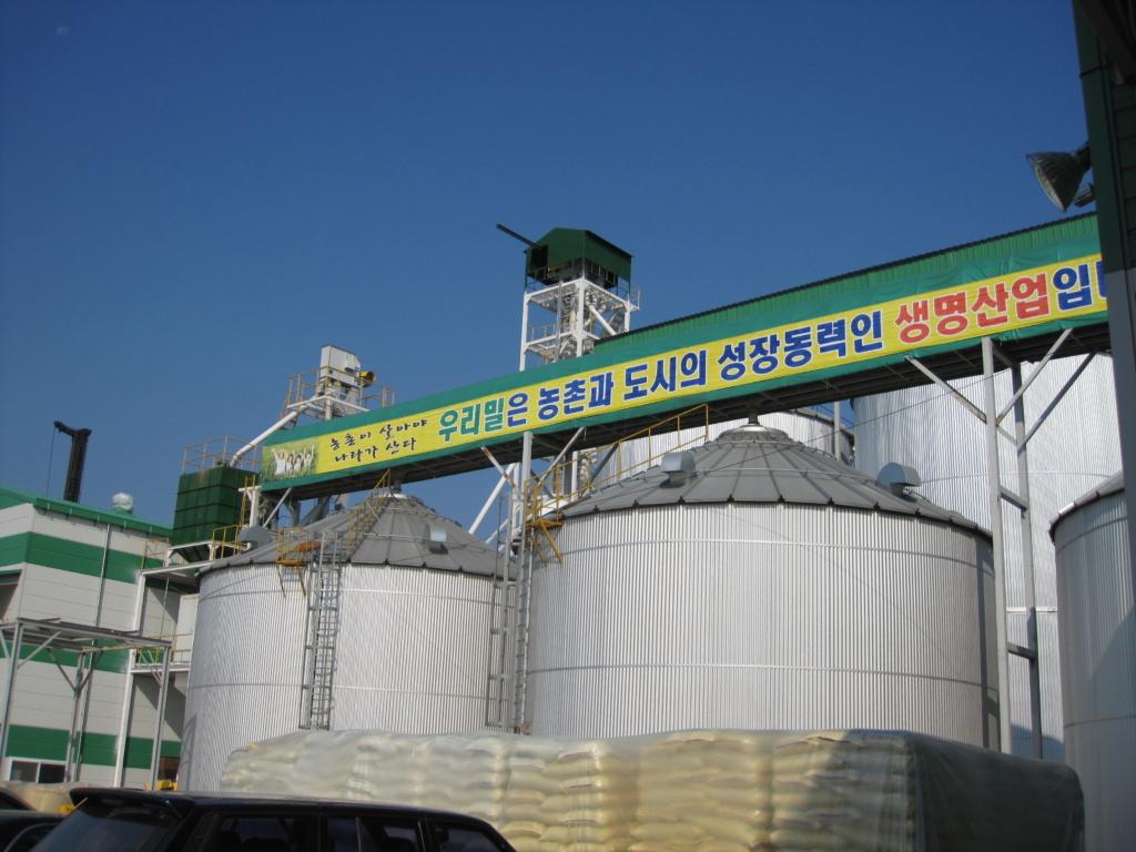 김제 방문과 지평선 축제
