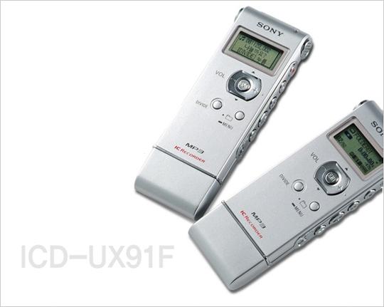 소니 보이스레코더 ICD-UX91F, 최대 1152시간 녹음이 가능한 차별화된 보이스레코더