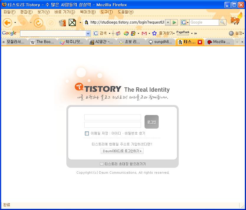 Mozilla Firefox 2 2.0.0.11 에서 본 Tistory로그인 화면