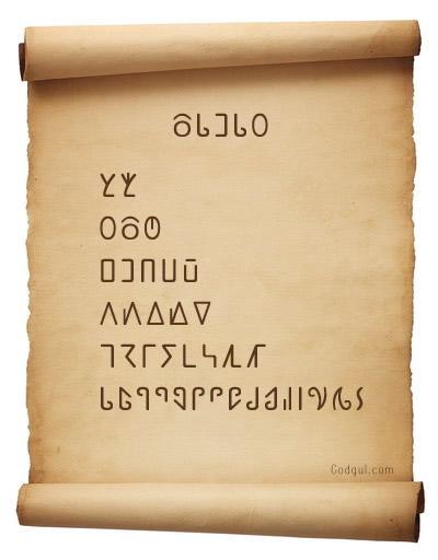 인류애(love for all mankind)를 전파하는 지구 알파벳 '하랑(Harang)'