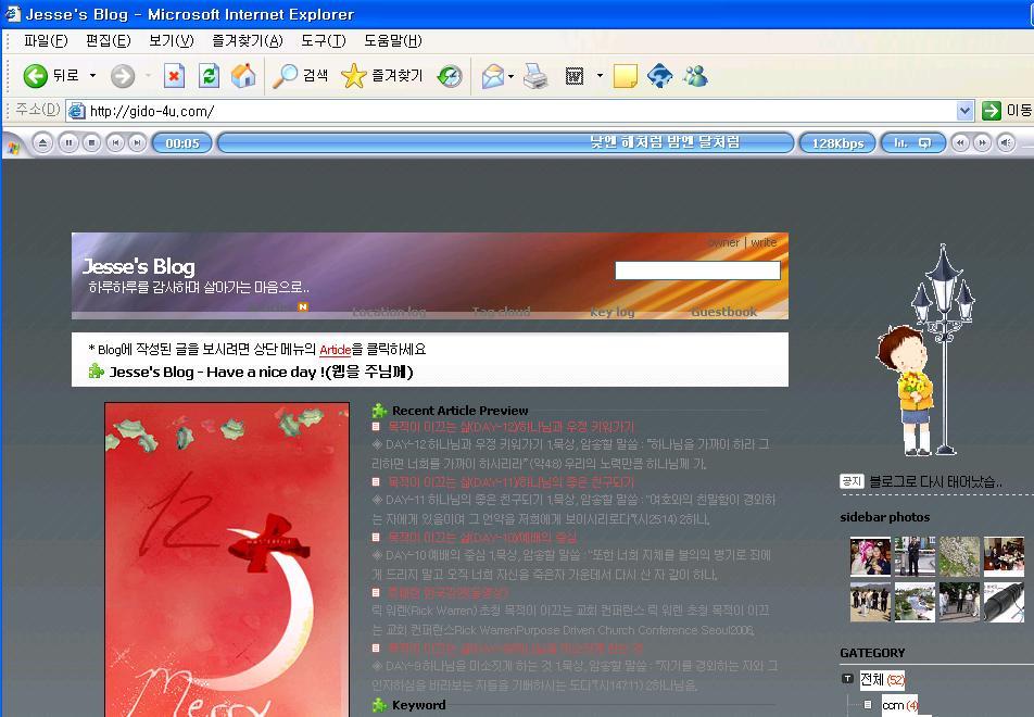 Download internet explorer 6 sp1