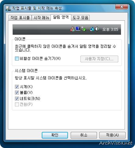 status_bar_setting3