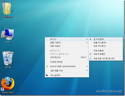 desktop_icon2