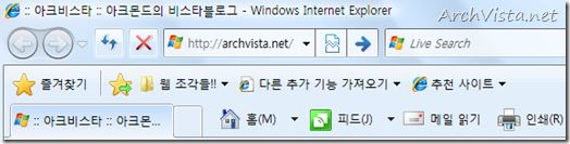 ie8rc1_156