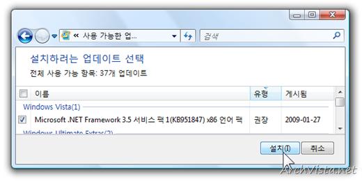 windows_update_090127_2